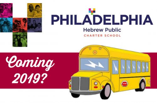 EastFallsLocal-Phila-Hebrew-Pubilc-post-schoolbus-coming-soon.jpg